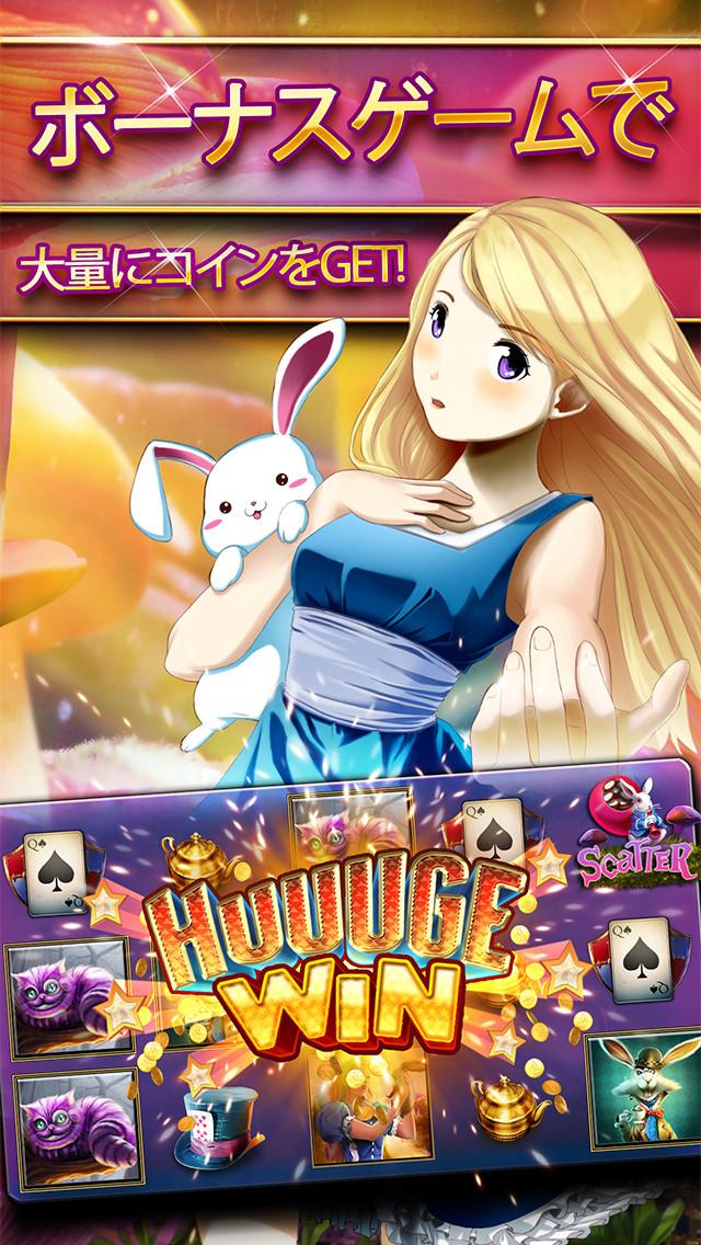 オンラインカジノ&スロット(パチスロ) ~Huuuge Casinoのスクリーンショット_3