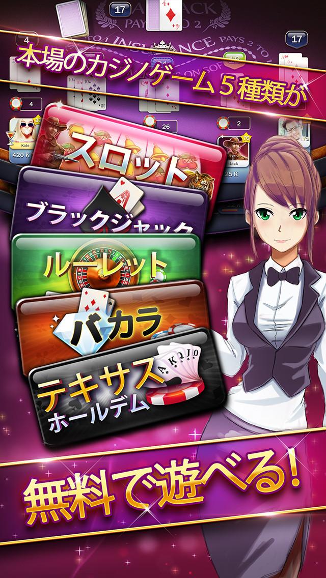 オンラインカジノ&スロット(パチスロ) ~Huuuge Casinoのスクリーンショット_5