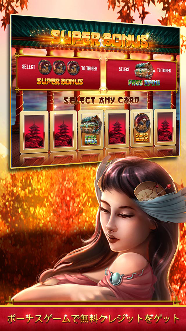 Samurai Casino Slots - Free Slot Machines, Big Wins, Best Games!のスクリーンショット_4