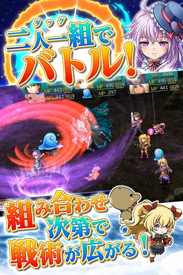 RPG アスディバインハーツ2のスクリーンショット_3