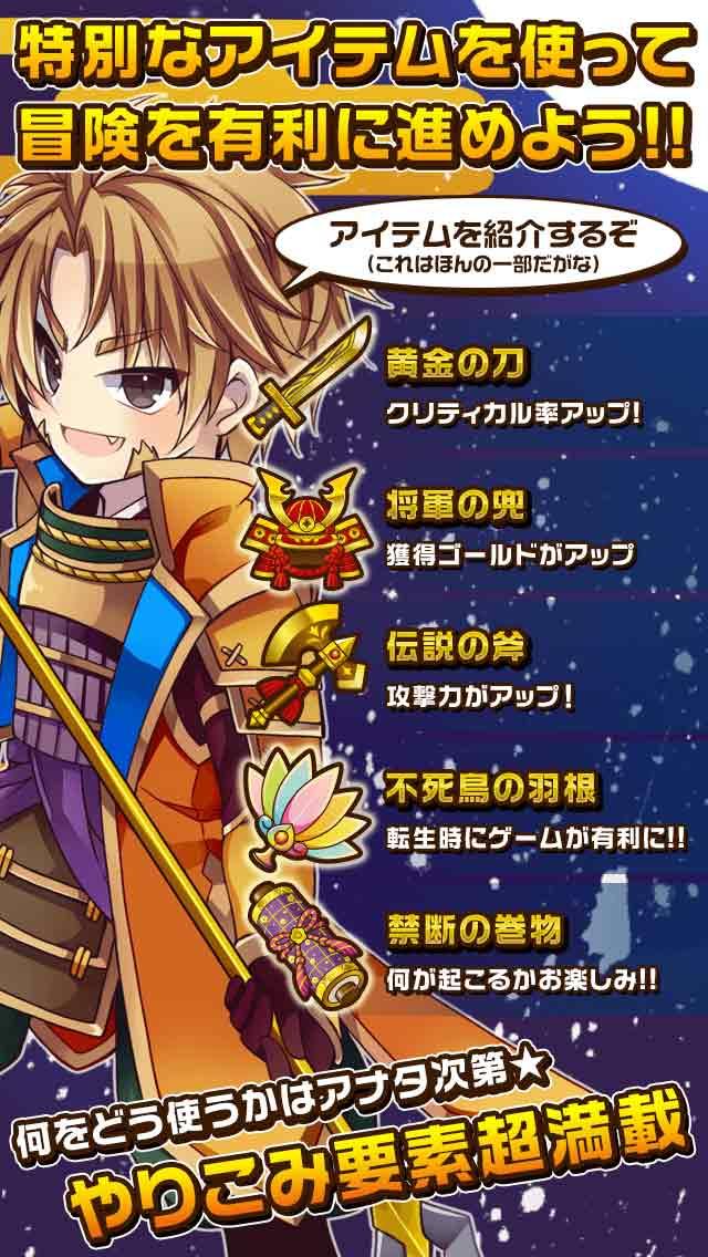 侍タクティクスのスクリーンショット_3