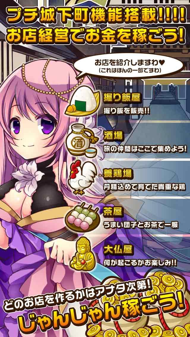 侍タクティクスのスクリーンショット_4