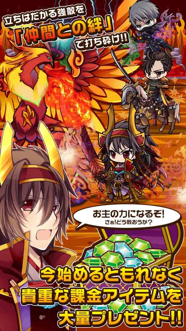 侍タクティクスのスクリーンショット_5