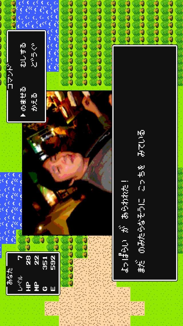 ファミ魂カメラ ~昔懐かしのゲーム風にドット絵加工~のスクリーンショット_3