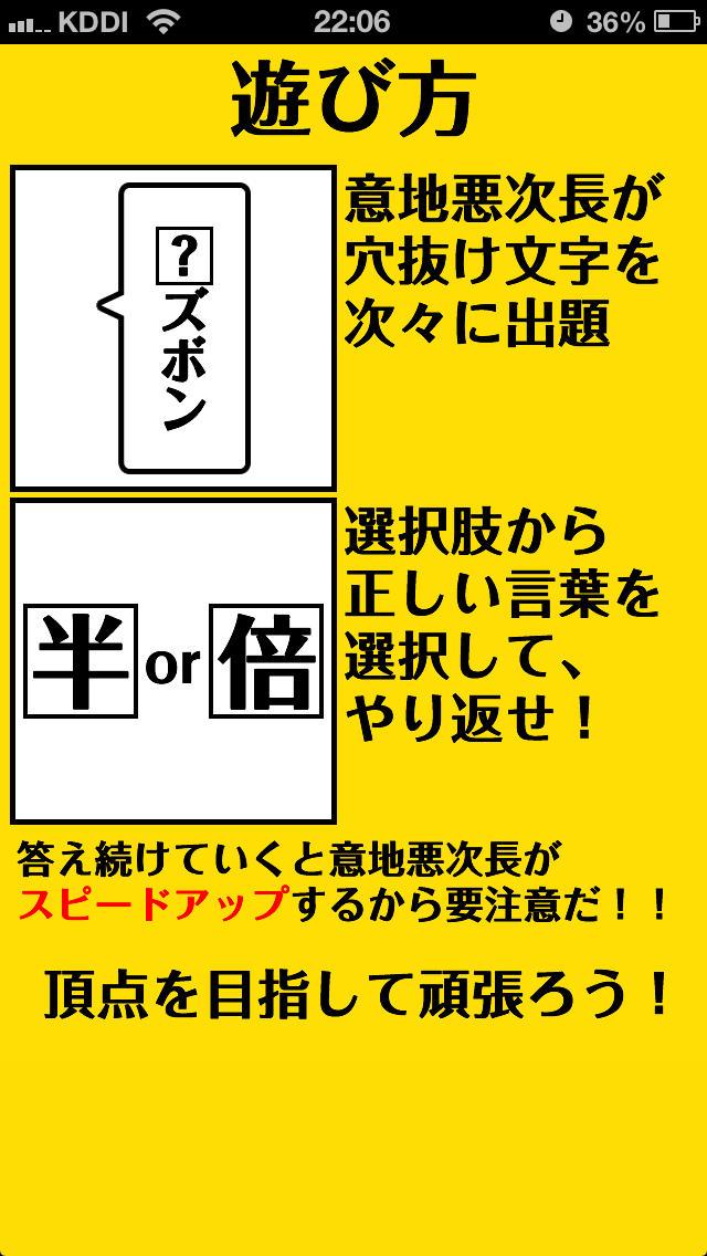 倍沢課長のスクリーンショット_2