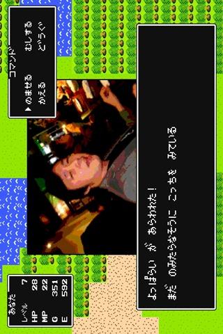 ファミ魂カメラ ~昔懐かしのゲーム風に写真をドット絵加工~のスクリーンショット_3