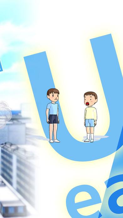 脱出ゲーム 夏休みのUFO破壊のスクリーンショット_2
