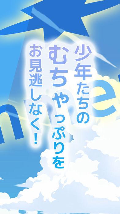 脱出ゲーム 夏休みのUFO破壊のスクリーンショット_5