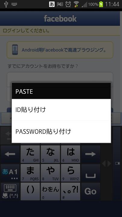 Guardian パスワード管理ブラウザ(無料版)のスクリーンショット_1