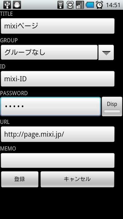 Guardian パスワード管理ブラウザのスクリーンショット_2
