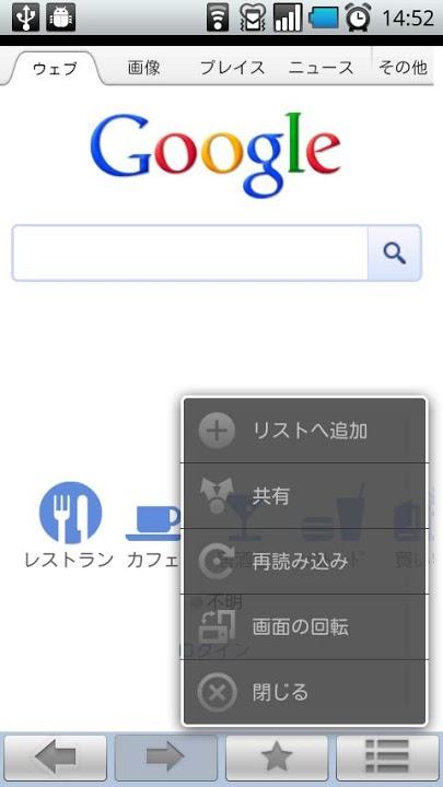Guardian パスワード管理ブラウザのスクリーンショット_3