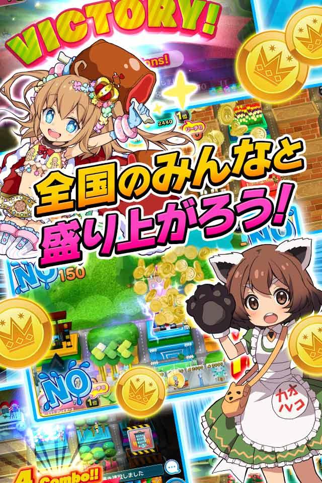 【25万人突破】街コロマッチ!のスクリーンショット_3