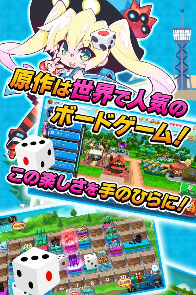 【25万人突破】街コロマッチ!のスクリーンショット_5