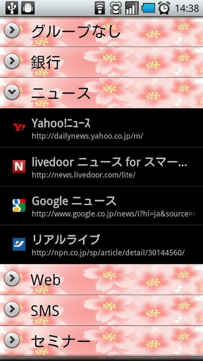 Guardian パスワード管理ブラウザのスクリーンショット_5