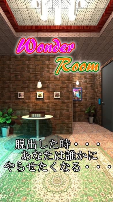 Wonder Room -ワンダールーム-のスクリーンショット_1
