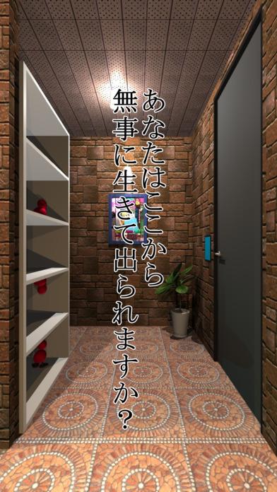 Wonder Room -ワンダールーム-のスクリーンショット_2
