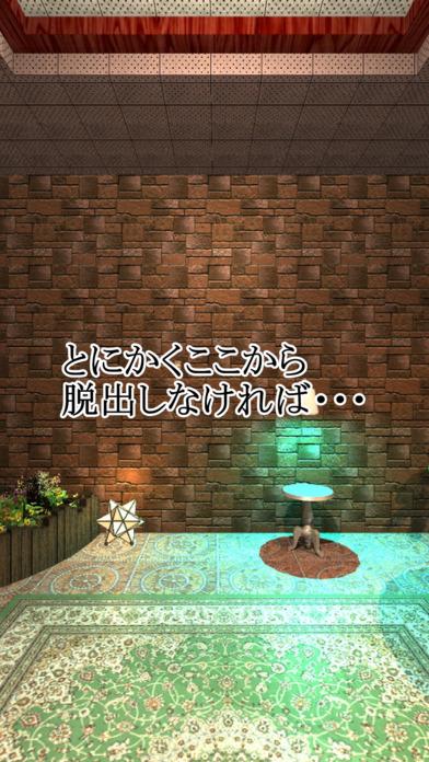 Wonder Room -ワンダールーム-のスクリーンショット_4