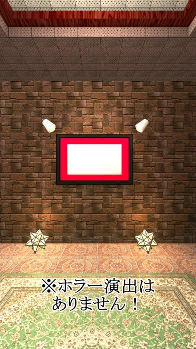 Wonder Room -ワンダールーム-のスクリーンショット_5