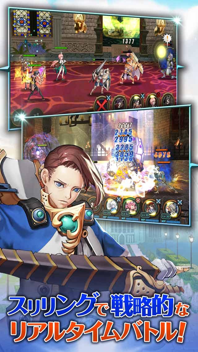 Chaos Chronicleのスクリーンショット_2