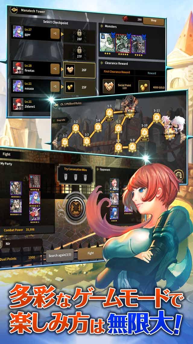 Chaos Chronicleのスクリーンショット_4