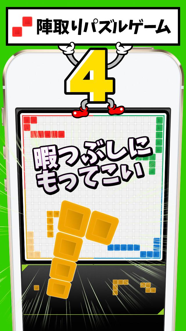4!のスクリーンショット_1