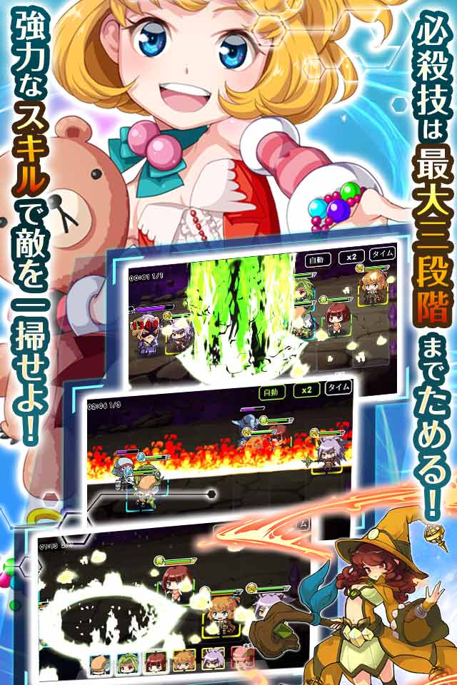 エレメンタルリーグ~精霊獣と世界樹の葉~のスクリーンショット_4