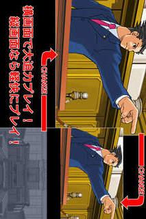 逆転裁判123HDのスクリーンショット_3