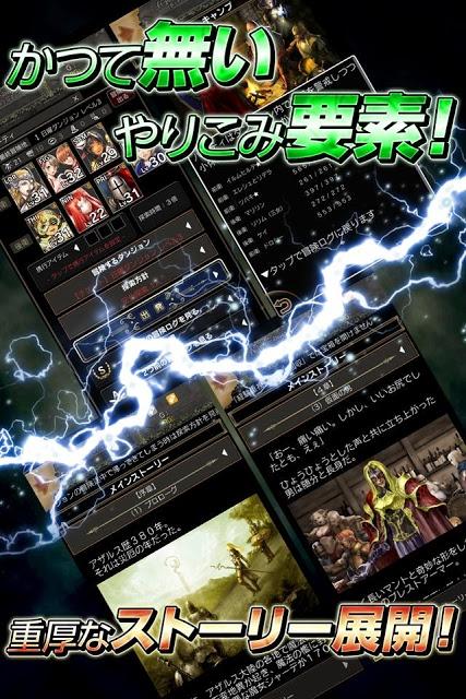 ウィザードリィ スキーマ -Wizardry Schema-のスクリーンショット_4