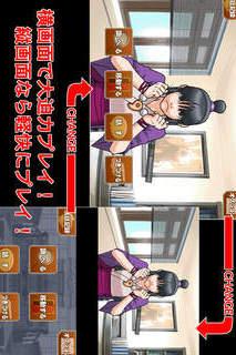 逆転裁判123HDのスクリーンショット_4