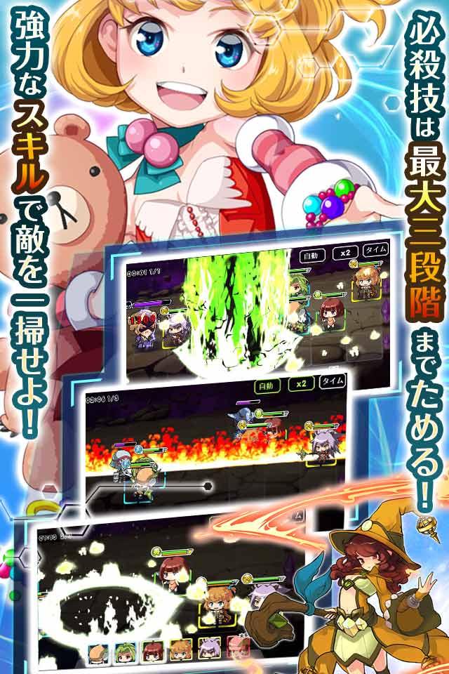 エレメンタルリーグ~精霊獣と世界樹の葉~【新体験探索RPG】のスクリーンショット_4