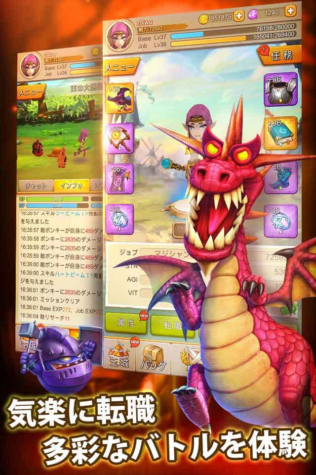 アイドルモンスター - Idle Monsterのスクリーンショット_2