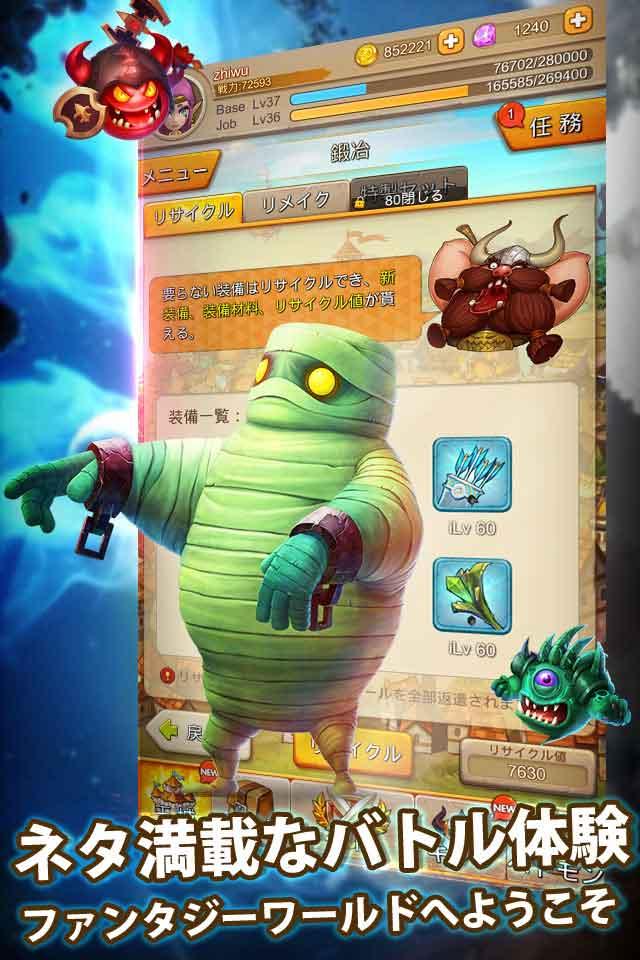 アイドルモンスター - Idle Monsterのスクリーンショット_4