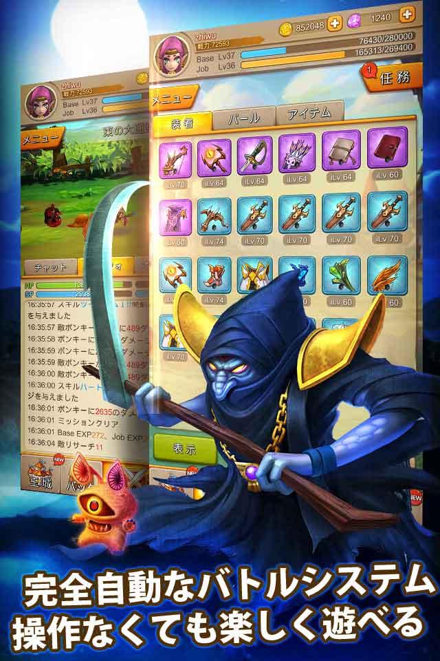 アイドルモンスター - Idle Monsterのスクリーンショット_5