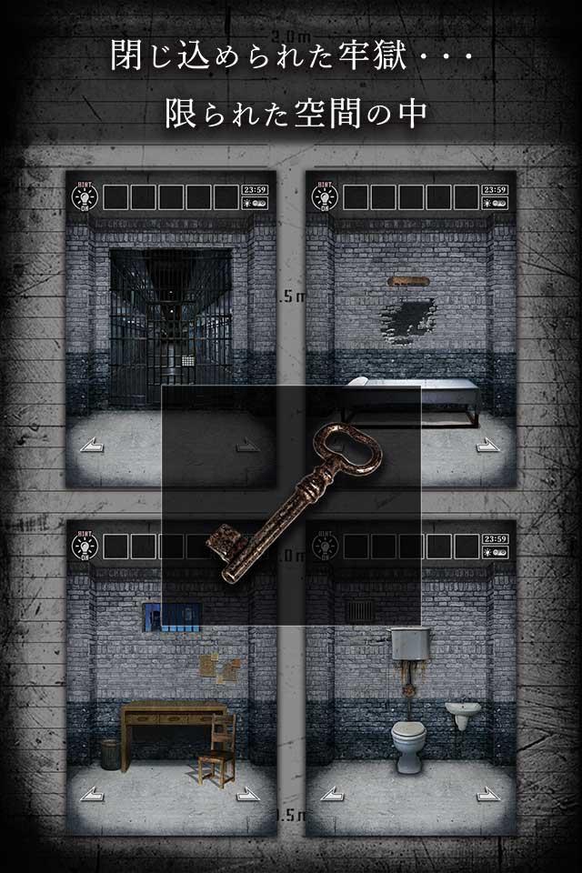 脱出ゲーム PRISON -監獄からの脱出-のスクリーンショット_3