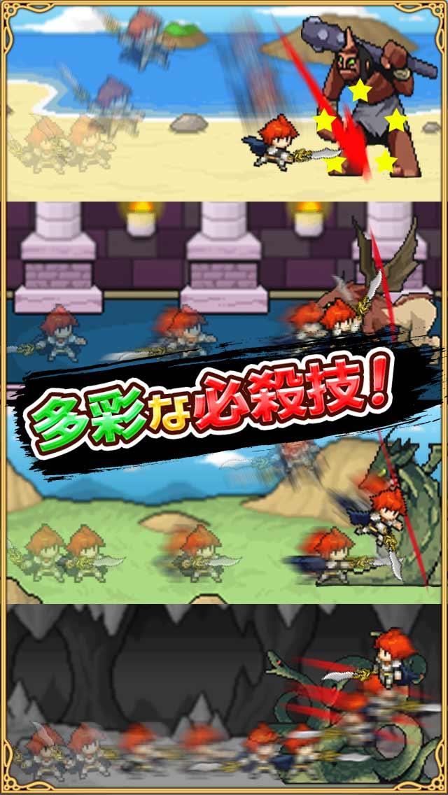中二病騎士のスクリーンショット_2