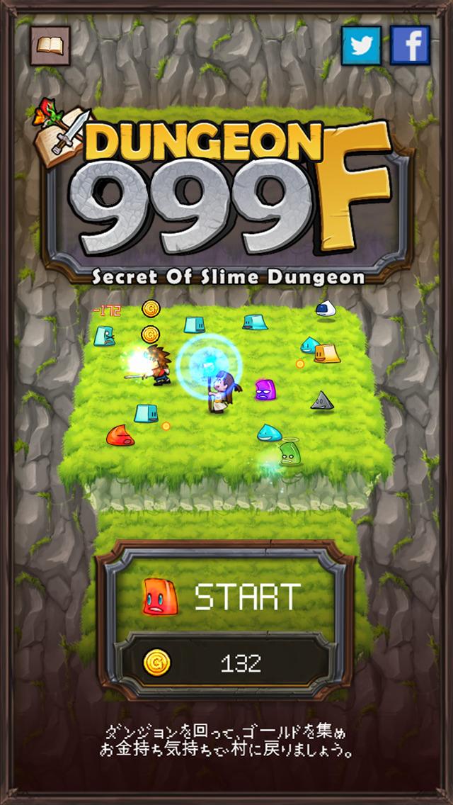 ダンジョン999F - Secret of slime dungeonのスクリーンショット_1