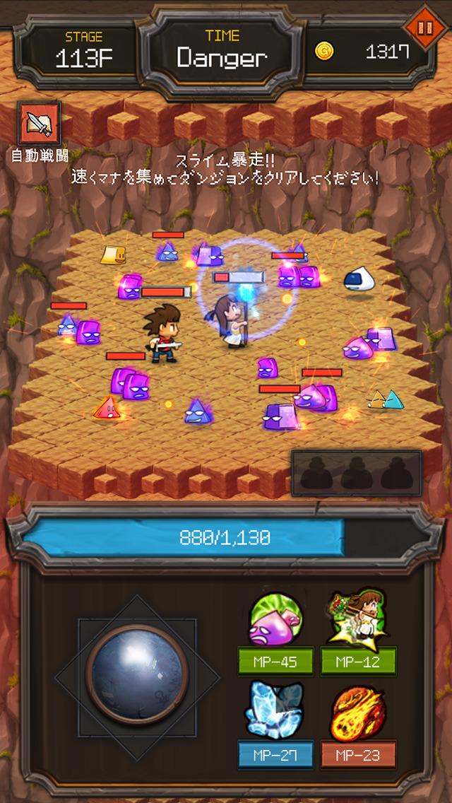 ダンジョン999F - Secret of slime dungeonのスクリーンショット_2