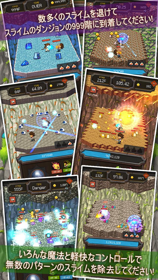 ダンジョン999F - Secret of slime dungeonのスクリーンショット_3