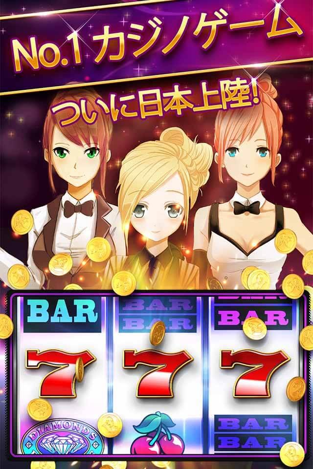 Huuuge Casino~オンラインパチスロ&カジノ~」のスクリーンショット_1