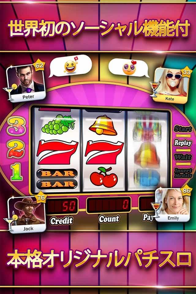 Huuuge Casino~オンラインパチスロ&カジノ~」のスクリーンショット_2
