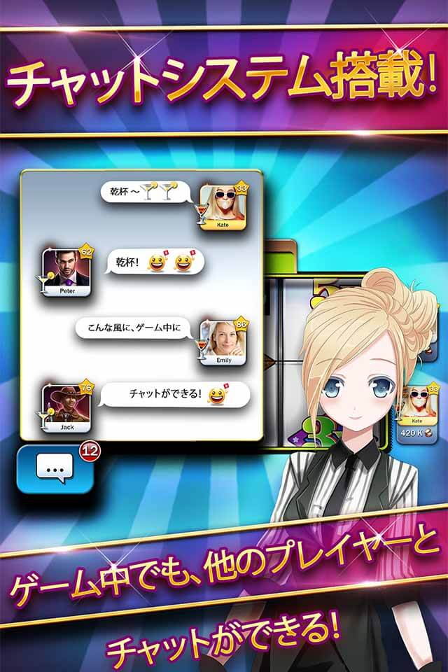 Huuuge Casino~オンラインパチスロ&カジノ~」のスクリーンショット_3