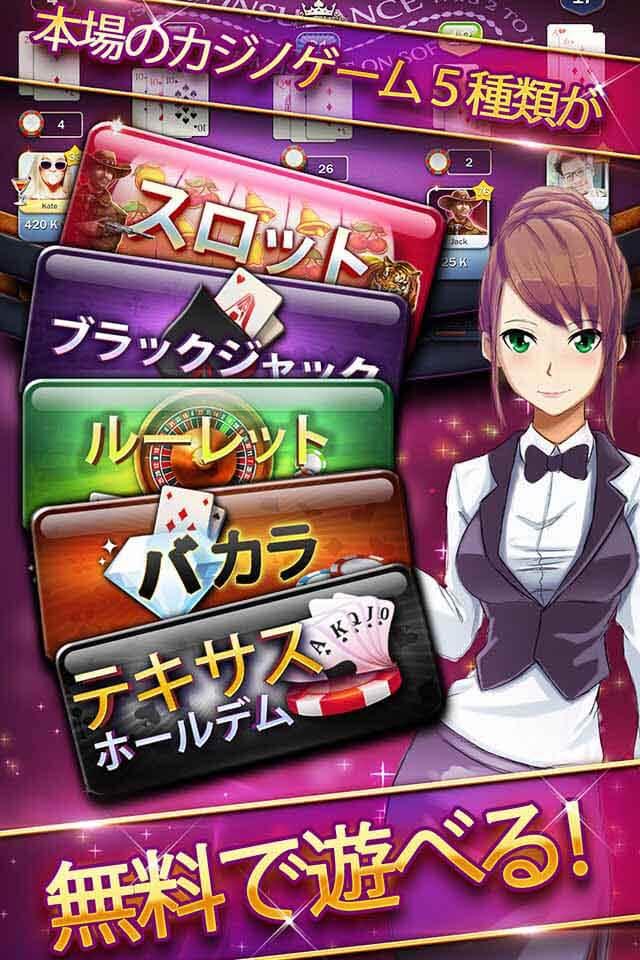 Huuuge Casino~オンラインパチスロ&カジノ~」のスクリーンショット_4