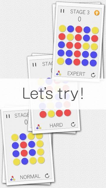 超!脳が活性化するパズルAll Redのスクリーンショット_3