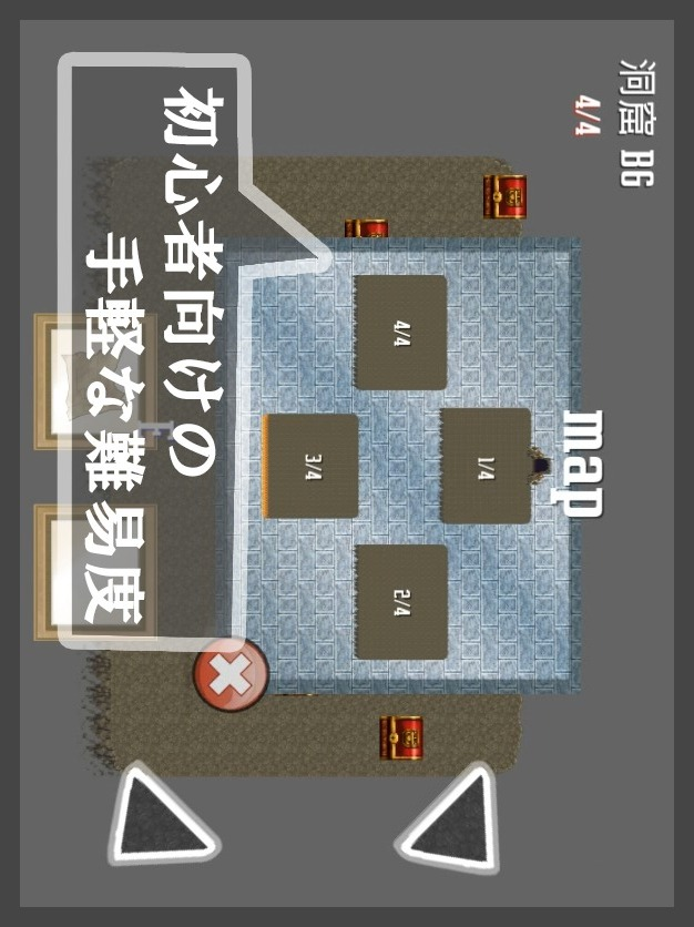 初心者向け脱出ゲーム -洞窟からの脱出-のスクリーンショット_2