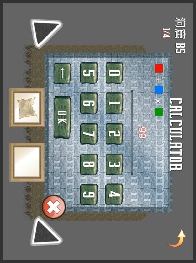 初心者向け脱出ゲーム -洞窟からの脱出-のスクリーンショット_3