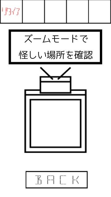 脱出ゲーム -部屋からの脱出-  SHIRO_KUROのスクリーンショット_3