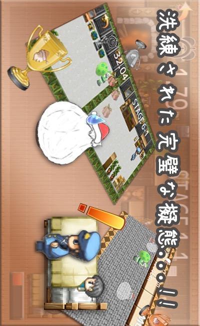 Hideman - 王道サンタシミュレーション -のスクリーンショット_2