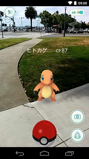 Pokémon GOのスクリーンショット_2