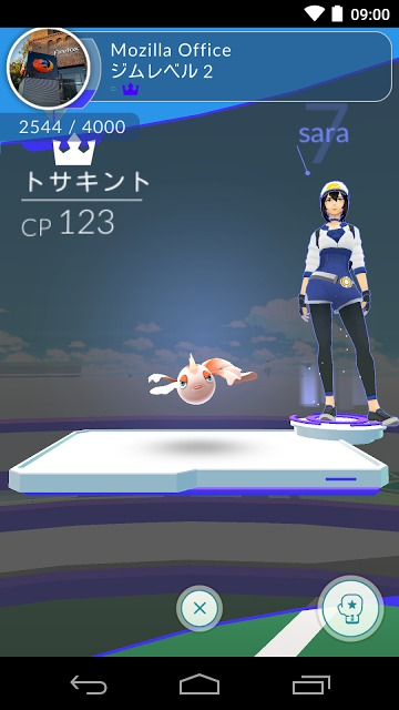 Pokémon GOのスクリーンショット_3