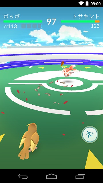 Pokémon GOのスクリーンショット_4